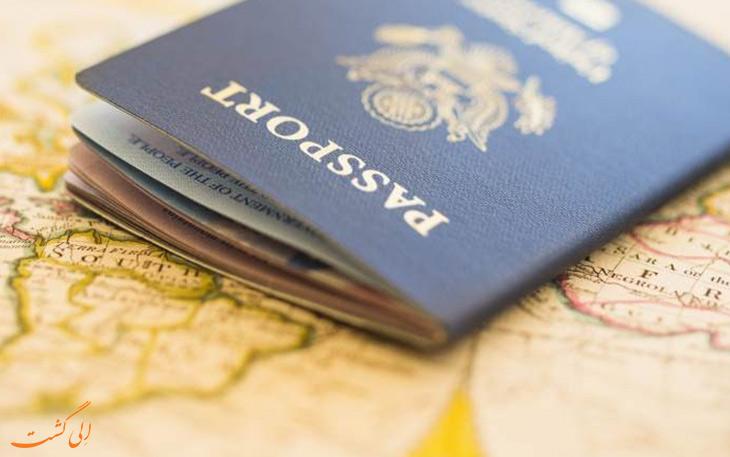 مدارک مورد نیاز برای پرداخت عوارض خروج از کشور