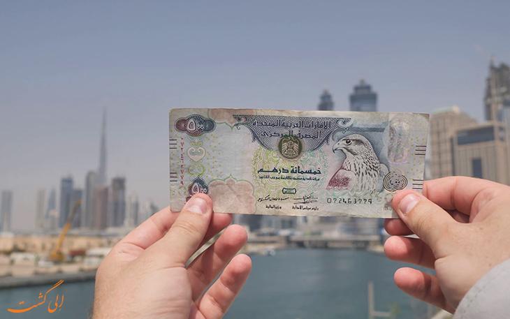 واحد پول امارات