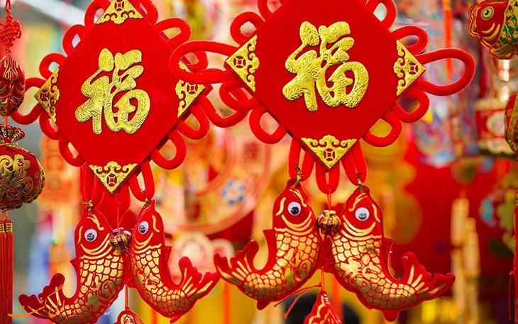 سال نو چین