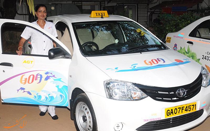 تاکسی زنان گوا در گوا مایلز