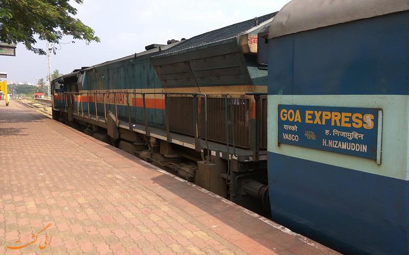 قطارهای شهر گوا