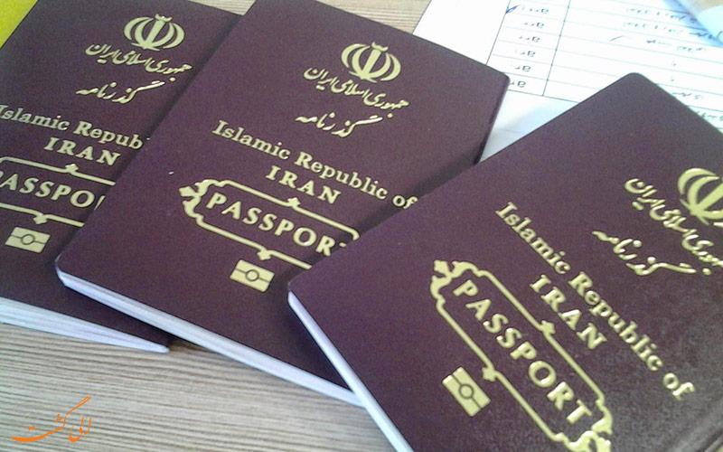 چند پاسپورت ایرانی