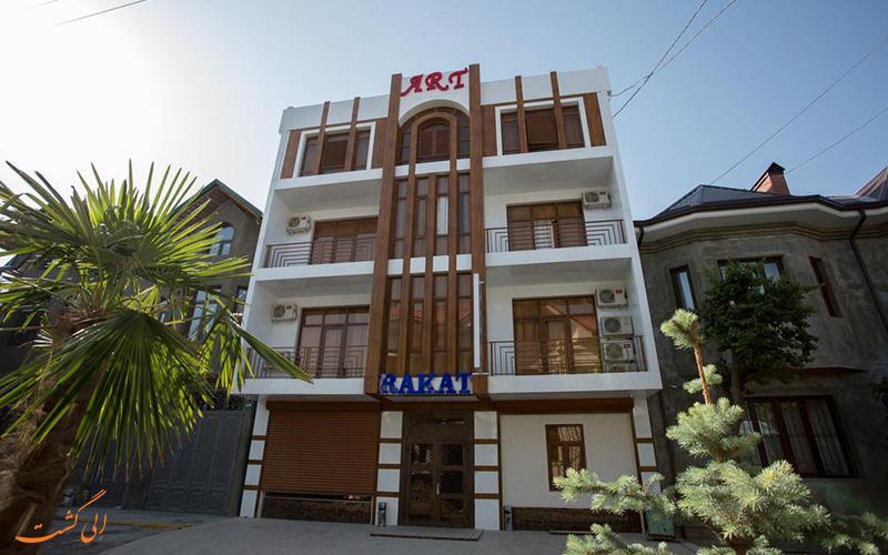 ساختمان آرت هتل