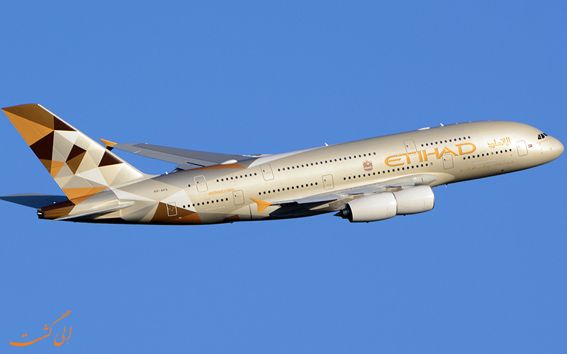 ایرباس 380 هواپیمایی اتحاد