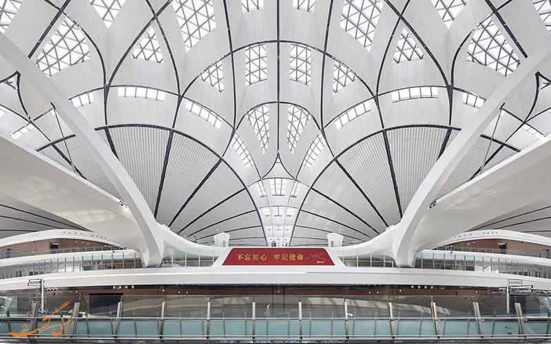 یکی از ترمنیال های مسافربری فرودگاه داکسینگ