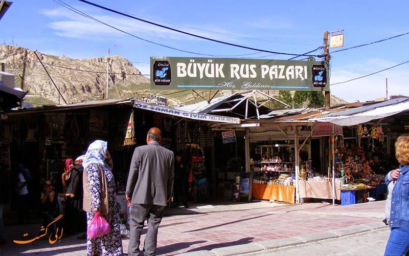 سفر ارزان به وان ترکیه به همراه مردم محلی