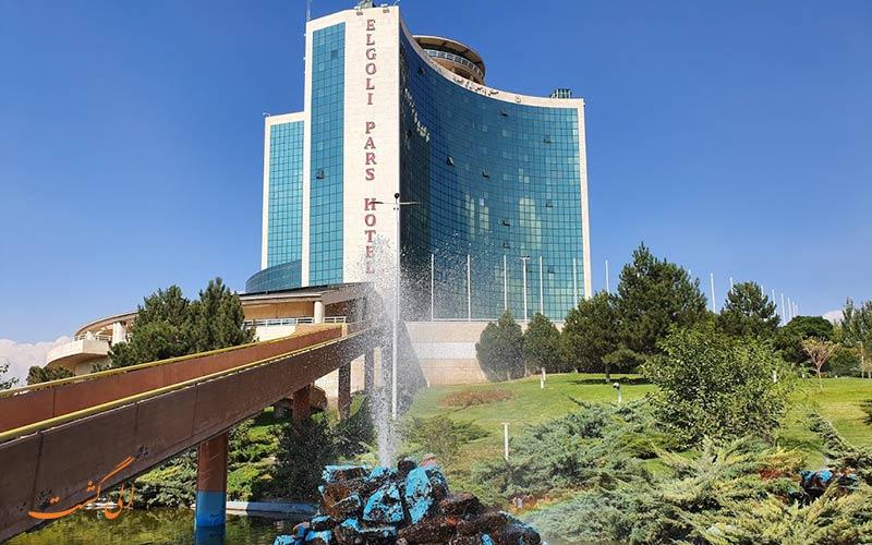 محبوب ترین هتل تبریز در پارک ائل گلی