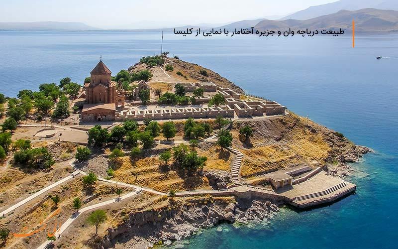 بازدید ارزان از جاهای دیدنی وان ترکیه مانند کلیساس صلیب مقدس