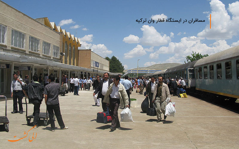 خرید بلیط قطار تهران آنکارا