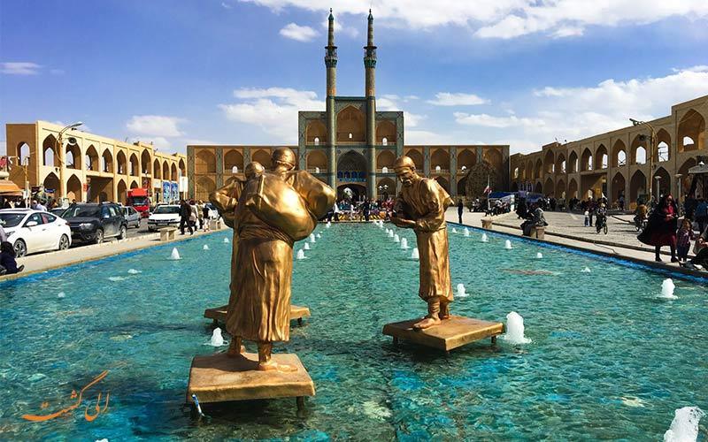 یزد از زیباترین شهر ایران