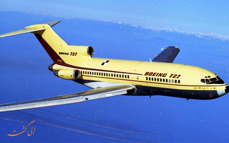 اولین پرواز هواپیما بوئینگ 727 در آسمان