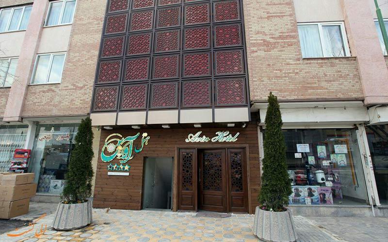 هتل آوین، انتخابی خوب در شهر اصفهان