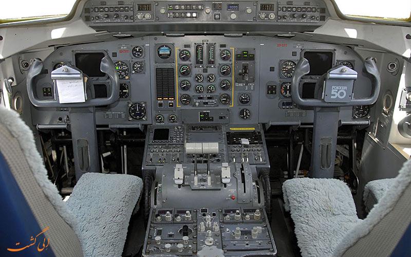 عکس داخل کابین خلبان هواپیمای فوکر 50