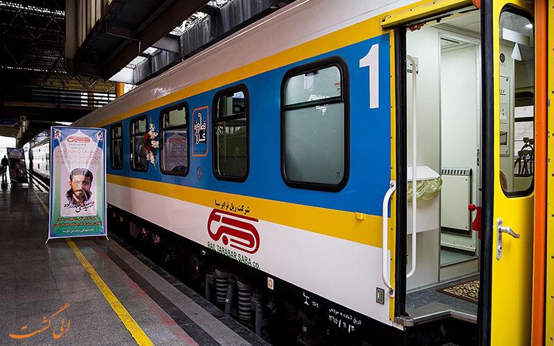 عکس قطار غدیر