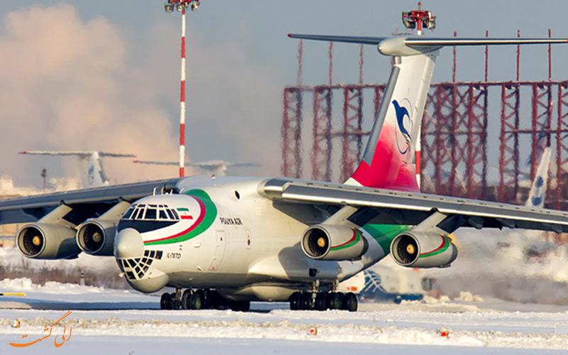 یکی از هواپیماهای پویا ایر