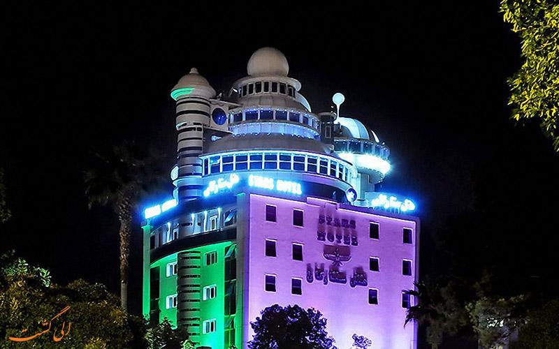 ساختمان هتل ستارگان شیراز