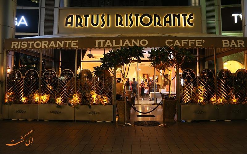 آرتوسی، رستوران معروف هندی