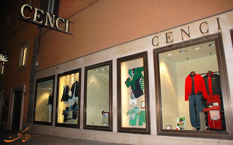 فروشگاه Cenci در رم