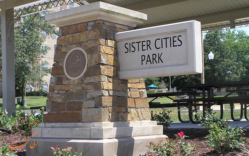 نمونه ای از پارک نمادی از خواهرخواندگی بین شهرها