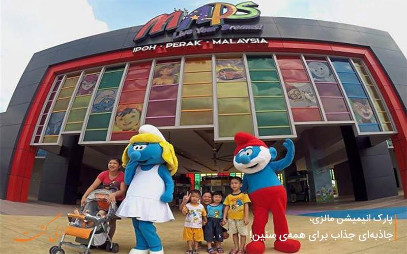 پارک انیمیشن مالزی