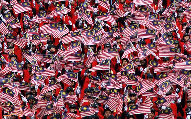 بزرگداشت روز ملی مالزی